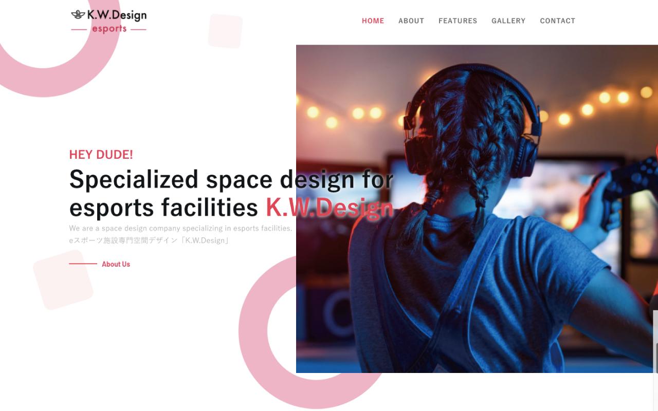 世界初!eスポーツ施設特化型の空間デザイン事業開始のお知らせ